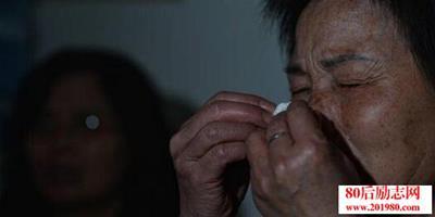 失獨母親的辛酸淚:十年離別十年殤 ,一場惡夢一生痛