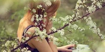 不是你低到塵埃裏,愛情就能開出花來!