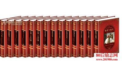 世界名著裡的好句摘抄,世界名著裡的經典語錄